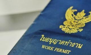 work-permit-500x303